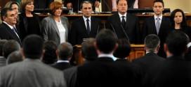ново_правителство